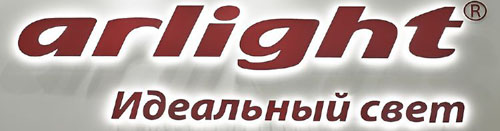 Официальный сайт Arlight
