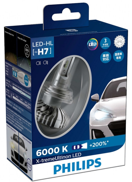 Philips X-treme Ultinon LED H7