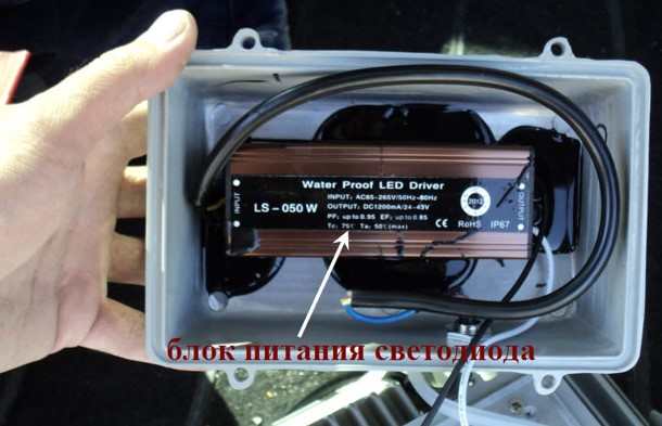 Блок питания светодиода, куда подается напряжение 220В