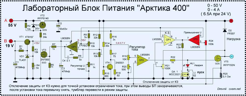 Двухполярный блок питания лабораторный Арктика 400 схема