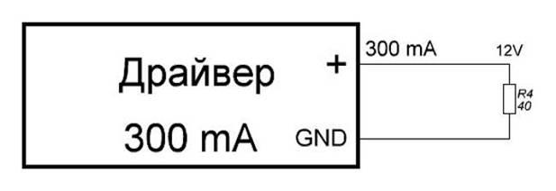 драйвер - подключение двух резисторов последовательно