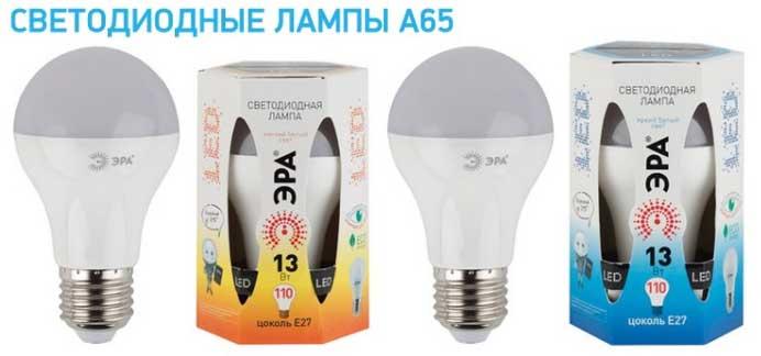 Декоративные LED лампы Эра