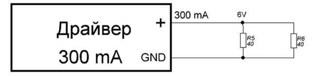 драйвер - подключение двух резисторов параллельно