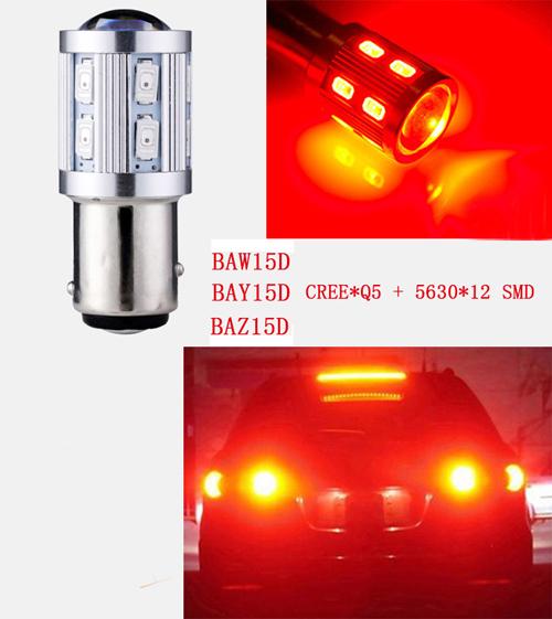 Пример того, как заметен автомобиль на дороге при наличии такой оптики