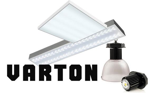 Профессиональное освещение VARTON