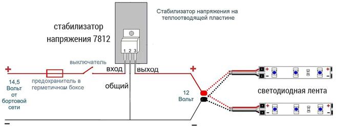 Схема подключения через линейный стабилизатор