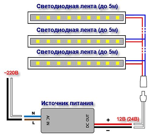 Схема подключения через преобразователь