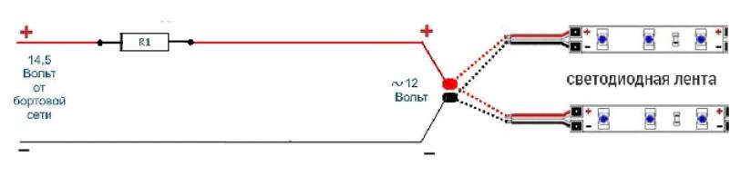 Схема подключения через резистор